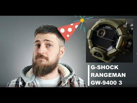 Recenzja: G-SHOCK RANGEMAN GW-9400 3 ZEGAREK DO ZADAŃ SPECJALNYCH ?