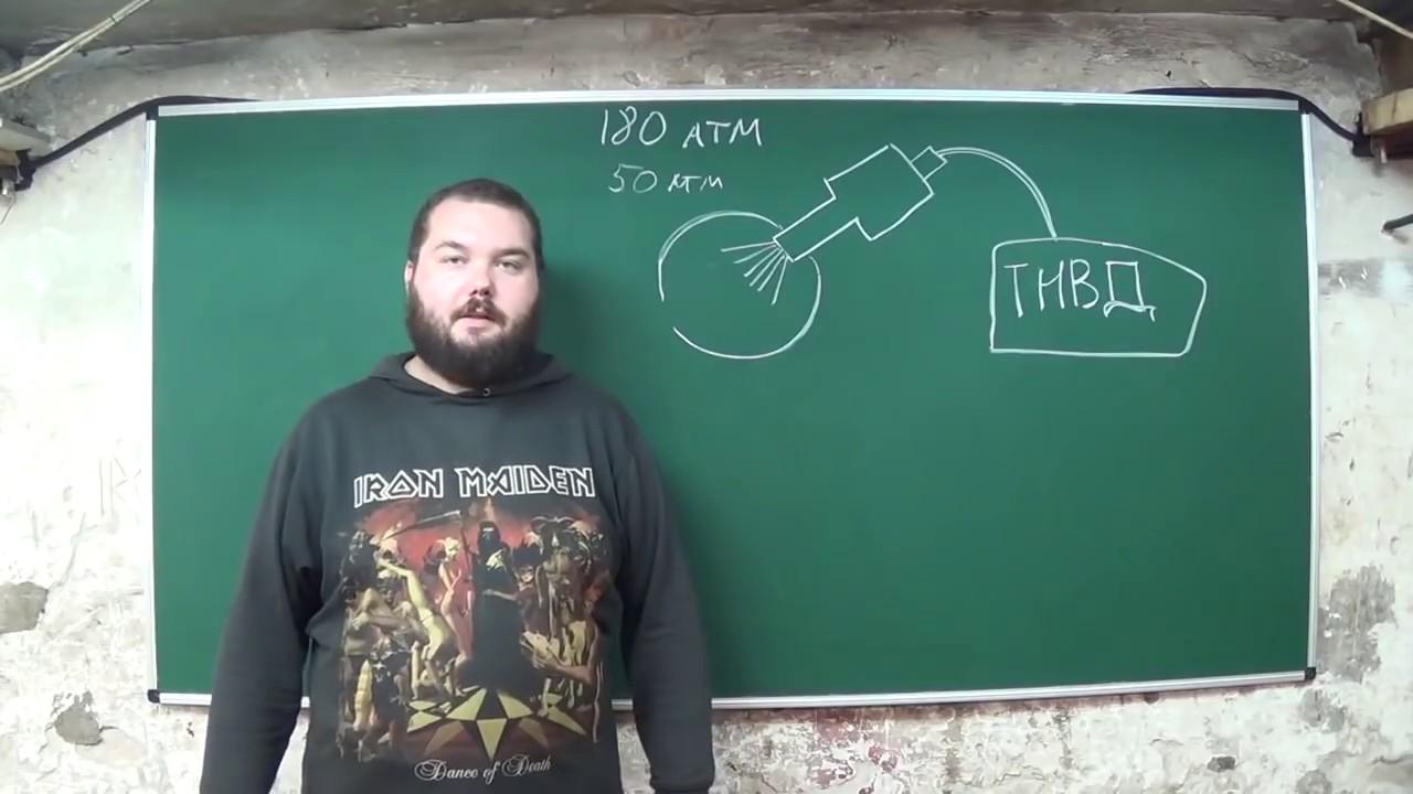 Теория ДВС: Эксплуатация современного дизельного двигателя