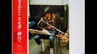 大好きな浜田省吾さんの「壁にむかって」を歌ってみました♪ 自分も若い...