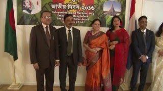 Independence and National Day Bangladesh Embassy Netherlands