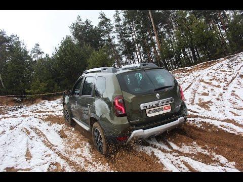 Новый Рено Дастер 1.5 дизель: тест Автопанорамы
