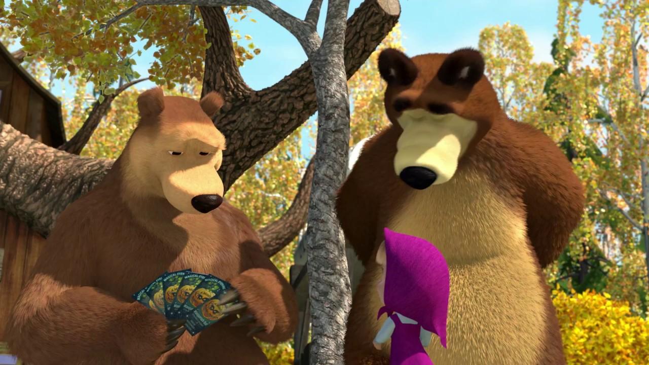 d5110835e0 Masha e o Urso - O Filme