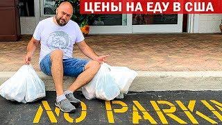 Настя и Артём Амега день рождения