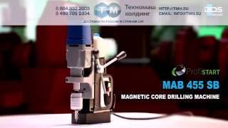видео Магнитный сверлильный станок BDS MAB 455