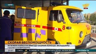 Дебошир разбил машину скорой помощи в Карагандинской области