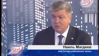 Наиль Магдеев о переменах в Челнах (ч. 1)