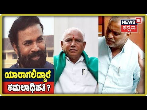 Special Report | Dissent Brews In BJP Over Yediyurappa's Successor; Veterans Out?