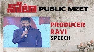 Producer Ravi Speech @ NOTA Public Meet | Mehreen | Anand Shankar