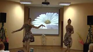 Latina Dance Studio. Бачата