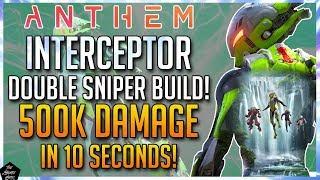 ANTHEM: HIGHEST DAMAGE INTERCEPTOR BUILD! DOUBLE TRUTH OF TARSIS BUILD! [INTERCEPTOR GUIDE]