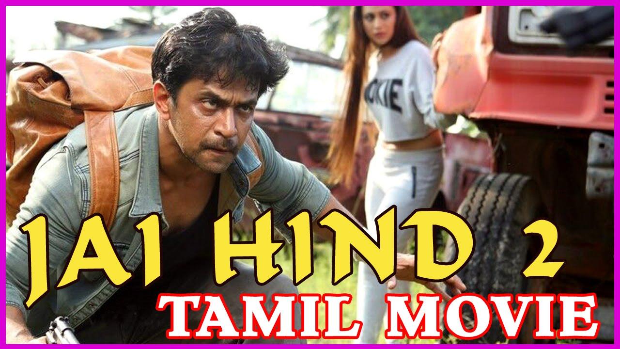 jai hind tamil movie mp3 songs free download