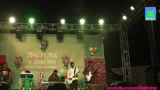Jiboner Sar Tumi Probhu Go Amar | arkestra songs
