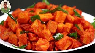 3 உருளைக்கிழங்கு இருந்தா இதுபோல ஸ்னாக்ஸ் செஞ்சி பாருங்க | Snacks Recipes in Tamil