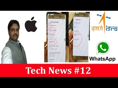 Tech News #12 Court Summon via Whatsapp, ISRO Lithium-ion, Apple iphone 8, Samsung Note 7