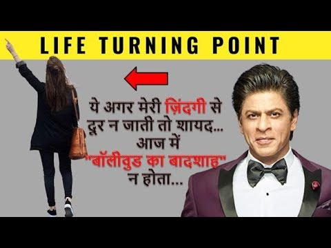 Shahrukh Khan Wiki Biography | शाहरुख़ खान | Biography Of Famous People | Salute Movie Trailer