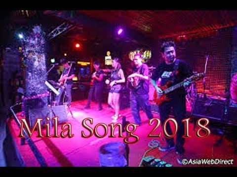 Mila New Song | Digital World 2017
