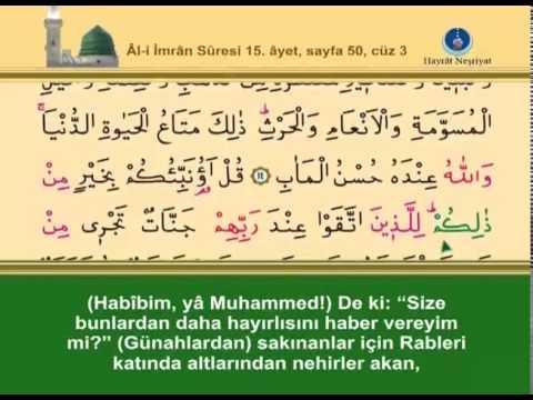 Kur'ân-ı Kerim, 3.Cüz