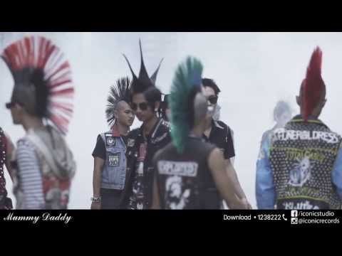 ลมหายใจในวันวาน -Mummy Daddy | OFFICIAL MV