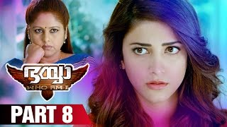 Bhaiyya My Brother Malayalam Movie | Part 8 | Ram Charan | Allu Arjun | Shruti Haasan | DSP