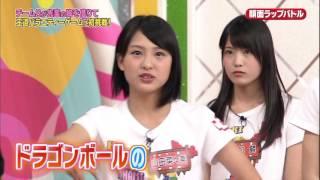 【爆笑】ドラゴンボールDragonBallZモノマネ AKB48 山田菜々美 드래곤볼...