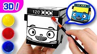 Раскраски для детей l автобус тайо l Развивающие видео для детей l Приключения Тайо