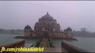 Shershah Suri Tomb & Rain Sasaram Video