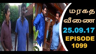 Maragadha Veenai Sun TV Episode 1099 25/09/2017
