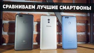 видео Лучшие смартфоны за 15000 рублей (состоянием на апрель 2017 года)
