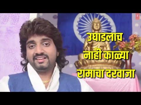 (उघडलाचं नाही काळ्या रामाचा दरवाजा ) adarsh shinde song 👍👌