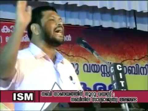 ISM KERALA ISLAMIC SEMINAR::  DR AI ABDUL MAJEED SWALAHI@HIDAYA MULTIMEDIA