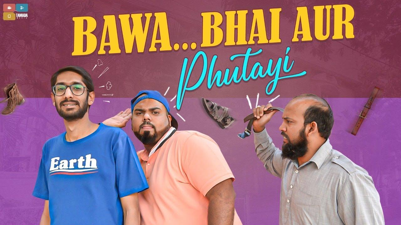 Bawa ...Bhai aur Phutayi  | Hyderabadi Comedy | Deccan Drollz