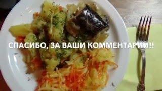СКУМБРИЯ НА ПАРУ В МУЛЬТИВАРКЕ)))