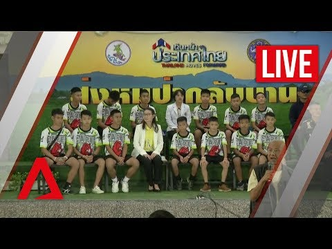 [LIVE] Thai cave rescue: Wild Boars' first public appearance