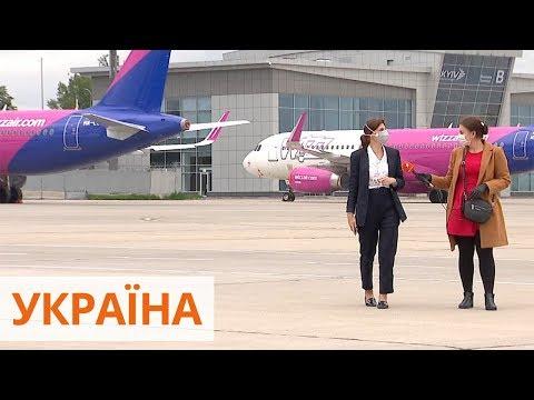 Карантин ударил по аэропортам: Киев может не пережить кризис, Борисполь страдает от убытков