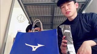 미즈노 검은띠 일본 현지 구입