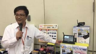 愛媛県 電設資材 栗田電機 マスプロ電工 防犯カメラ 録画 4K対応 8K対応