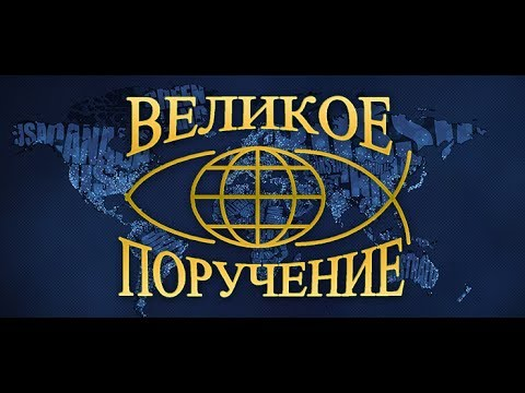Проповедь Ахлакова Г.М. Настоящая жизнь 18.06.2017
