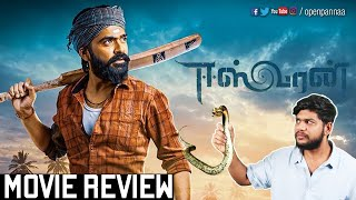 Eeswaran Movie Review | Silambarasan TR | Nidhhi Agarwal | Open'ah Oru Review | Open Pannaa