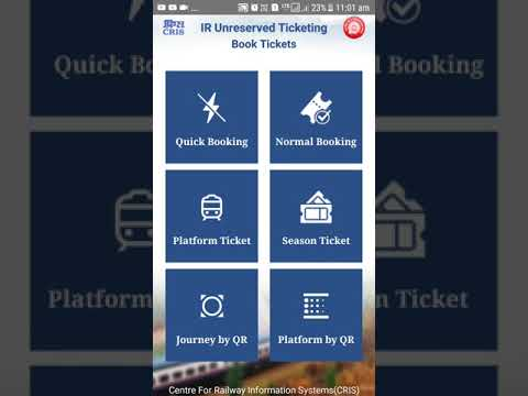 UTS Railway Mobile Ticketing App | how to book unreserved general ticket