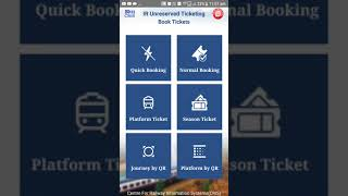 UTS Railway Mobile Ticketing App   how to book unreserved general ticket