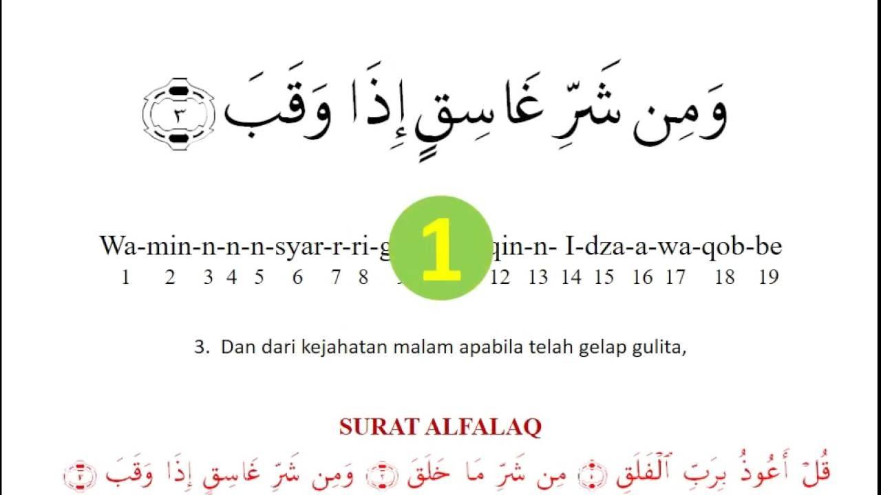 Al Falaq Alquranmulia