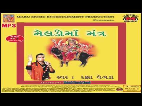 Meldi Mata Dhun Mantra by Daksha Vegda,Maru Brothers,Maru Music,Morning Mantra
