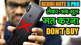 Redmi Note 5 Pro अब मत लेना l Don't Buy