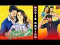 Charlie Chaplin 2 Movie Review  #SRKLeaks | Prabhu Deva | Nikki Galrani
