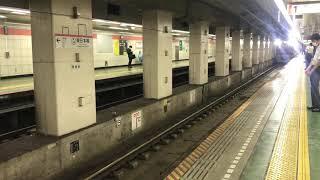 京成3000形(3030編成)東日本橋到着