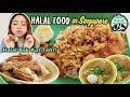 THE BEST HALAL FOOD IN SINGAPORE!! #JennieinSingapore ep. 2