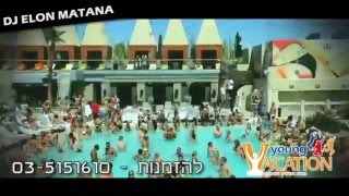 Download lagu ♫ DJ Elon Matana - Summer Hits 2012 ♫