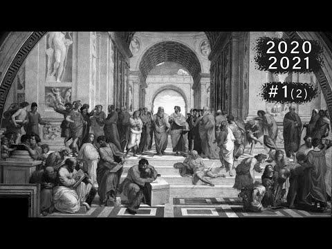 Философия - Античность