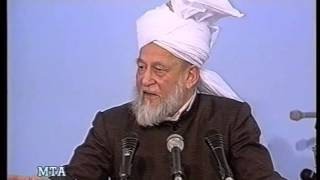 Friday Sermon 31 January 1997