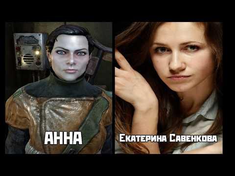 Metro: Last Light - Персонажи и актеры озвучивания (Russian VA)